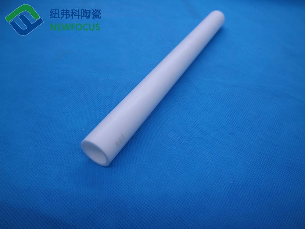 氧化锆陶瓷保护管