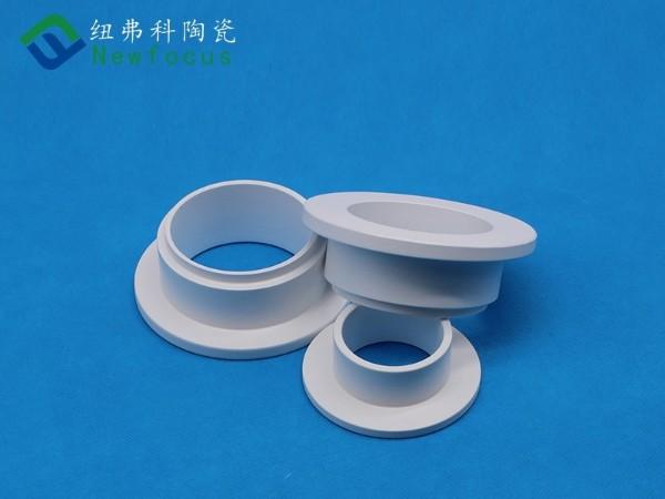 氮化硼绝缘陶瓷底座